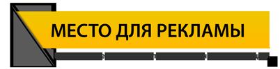 area-ru